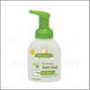 BabyGanics - Foaming Hand Soap - Fragrance Free - 8.45 OZ
