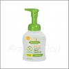 BabyGanics - Foaming Hand Sanitizer - Alcohol Free - 250 ML
