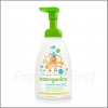 BabyGanics - Foaming Shampoo & Body Wash - Fragrance Free - 16 OZ